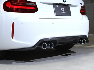 3D Design - Carbon Fiber Rear Diffuser - BMW F87 M2