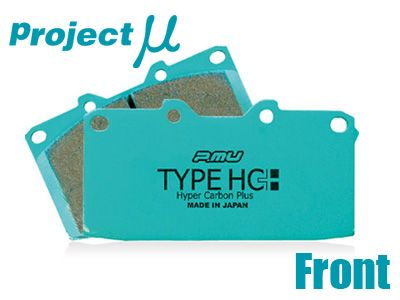 Project Mu - HC Plus Brake Pads - Front