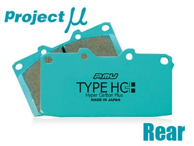 Project Mu - HC Plus Brake Pads - Rear