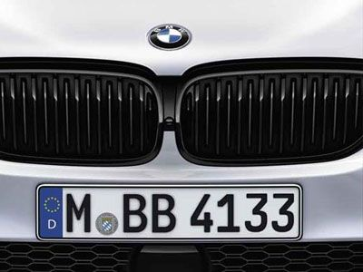BMW - M Performance Gloss Black Kidney Grilles - BMW G30/G31 5-Series