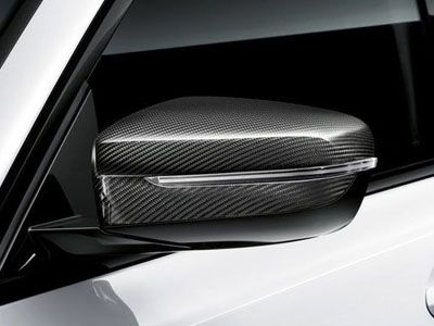 BMW - M Performance Carbon Fiber Mirror Caps - BMW G20 3-Series