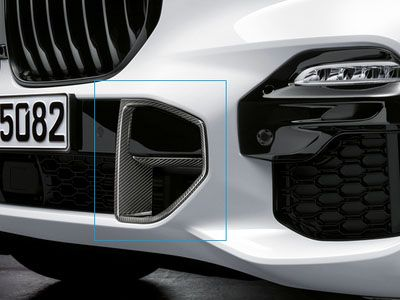 BMW - M Performance Carbon Fiber Brake Air Inlet Cover - BMW G05 X5